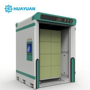 Automatic Door UHF Cabinet
