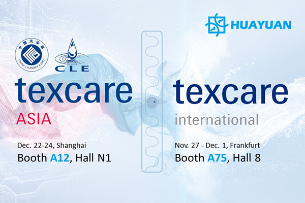 Shanghai HUAYUAN Electronic CO. Ltd will be present at TXCA & CLE and Texcare International 2021 from Dec.22-24